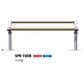 サンポール SPR-100B サポートベンチ