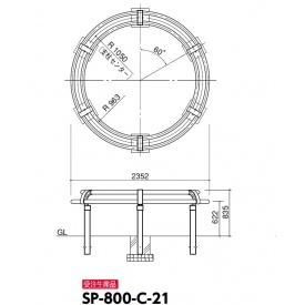 サンポール サポーター SP-800 -C-21 ツリーサークルタイプ