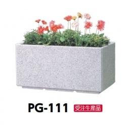 サンポール 擬石プランター PG-111