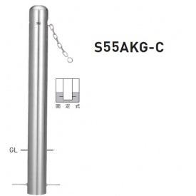 帝金 S55AKG-C バリカーピラー型 スタンダード ステンレスタイプ 直径114.3mm クサリ内蔵型 固定式