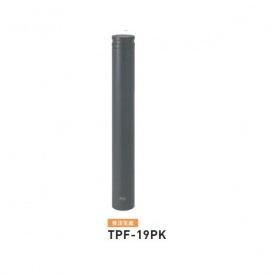 帝金 TPF-19PK バリカーピラー型 ボラード アルミキャスト+スチールタイプ 直径101.6mm 脱着式カギ付 ダークグレー
