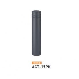 帝金 ACT-19PK バリカーピラー型 ボラード アルミキャスト+スチールタイプ 直径165.2mm 脱着式カギ付 ダークグレー