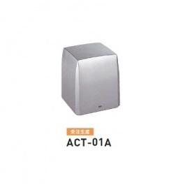帝金 ACT-01A バリカーピラー型 ローボラード アルミキャスト 固定式 メタリックチタン