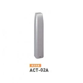 <セール&特集> 送料無料 日時指定 帝金 アルミキャスト製のローボラート ACT-02A バリカーピラー型 ローボラード メタリックチタン 固定式 アルミキャスト