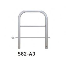 帝金 S82-A3 バリカー横型 スタンダード ステンレスタイプ W700×H650 直径60.5mm 固定式