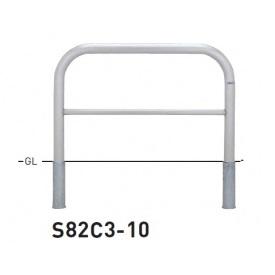 帝金 S82C3-10 バリカー横型 スタンダード ステンレスタイプ W1000×H650 直径60.5mm 脱着式