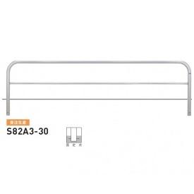 帝金 S82A3-30 バリカー横型 スタンダード ステンレスタイプ W3000×H650 直径60.5mm 固定式