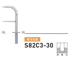 新作モデル 帝金 S82C3-30 バリカー横型 スタンダード ステンレスタイプ W3000×H650 直径60.5mm 脱着式:エクステリアのキロ支店-エクステリア・ガーデンファニチャー