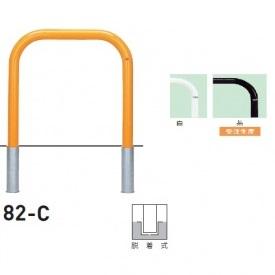 【帝金】φ60.5 幅700mm 脱着式 スチールモデル 帝金 82-C バリカー横型 スタンダード スチールタイプ W700×H650 直径60.5mm 脱着式