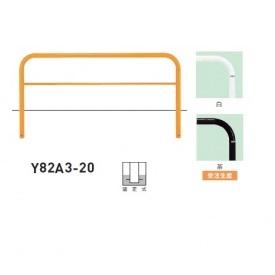 帝金 Y82A3-20 バリカー横型 スタンダード スチールタイプ W2000×H800 直径60.5mm 固定式