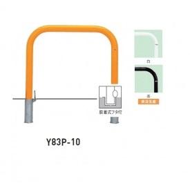 帝金 Y83P-10 バリカー横型 スタンダード スチールタイプ W1000×H800 直径76.3mm 脱着式フタ付