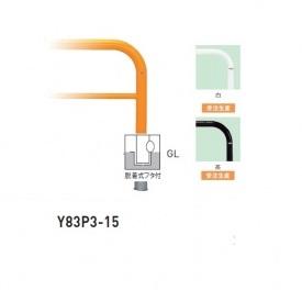 帝金 Y83P3-15 バリカー横型 スタンダード スチールタイプ W1500×H800 直径76.3mm 脱着式フタ付