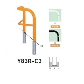 帝金 Y83R-C3 バリカー横型 スタンダード スチールタイプ 500×500×H800 直径76.3mm 脱着式