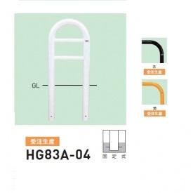 帝金 HG83A-04 バリカー横型 スタンダード スチールHGタイプ W420×H750 直径76.3mm 固定式