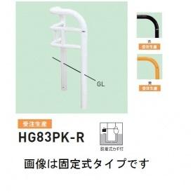 帝金 HG83R-PK バリカー横型 スタンダード スチールHGタイプ 500×500×H750 直径76.3mm 脱着式カギ付