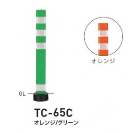 帝金 TC-65C 接着剤別途 Tコーン 埋込み式 H650