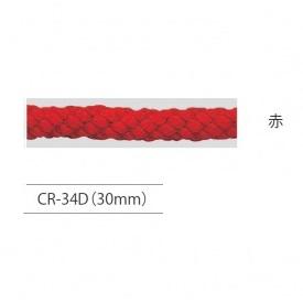 帝金 カラーロープDタイプ 30mm仕様 価格は1m単価で商品は1本もので納品です カラーロープ  赤
