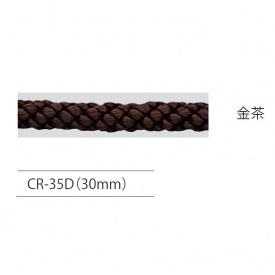 帝金 カラーロープDタイプ 30mm仕様 価格は1m単価で商品は1本もので納品です カラーロープ  金茶