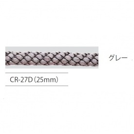 帝金 カラーロープDタイプ 30mm仕様 価格は1m単価で商品は1本もので納品です カラーロープ  グレー