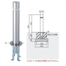 帝金 310CT-SD バリカー上下式 バリアフリー ステンレスタイプ 直径114.3mm