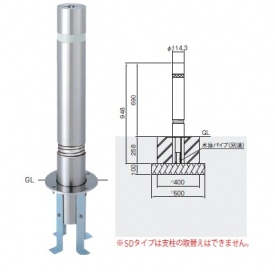 帝金 310S-SD バリカー上下式 バリアフリー ステンレスタイプ 直径114.3mm