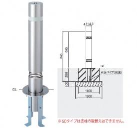 帝金 310CS-SD バリカー上下式 バリアフリー ステンレスタイプ 直径114.3mm