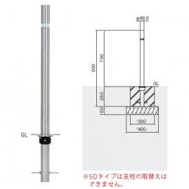 帝金 322CT-SD バリカー上下式 バリアフリー ステンレスタイプ 直径48.6mm