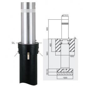 帝金 KS-2160 バリカー上下式 バランサー内蔵 直径216.3mm