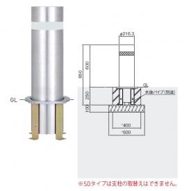 帝金 KS2160CT-SD バリカー上下式 バランサー内蔵 直径216.3mm