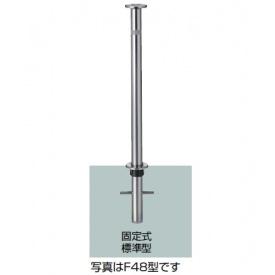 リクシル TOEX スペースガード(車止め) LNF16 F48型 固定式 標準型 『リクシル』