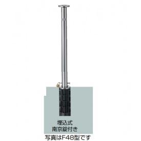 リクシル TOEX スペースガード(車止め) LNF44 F76型 埋込式 南京錠付き 標準型 『リクシル』
