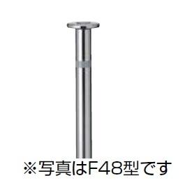 リクシル TOEX スペースガード(車止め) LNL24 F60型 埋込式 南京錠付き オプションポール(取替用) 標準型 『リクシル』