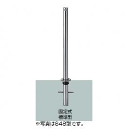 リクシル TOEX スペースガード(車止め) LNG56 S76型 固定式 標準型 『リクシル』