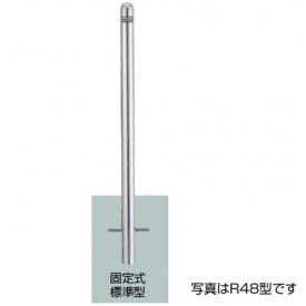 リクシル TOEX スペースガード(車止め) LNK30 R60型 固定式 標準型 『リクシル』