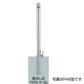 リクシル 『リクシル』 TOEX スペースガード(車止め) LNK22 標準型 R60型 取外し式 フタ付き・キーなし 標準型 LNK22 『リクシル』, アシガラシモグン:53045a07 --- sunward.msk.ru