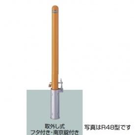 リクシル TOEX スペースガード(車止め) LNK63 R60型 取外し式 フタ付き・南京錠付き 標準型 『リクシル』