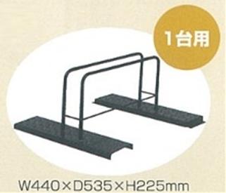 配送条件限定商品 ダイマツ 自転車スタンド 1台用 NA-177