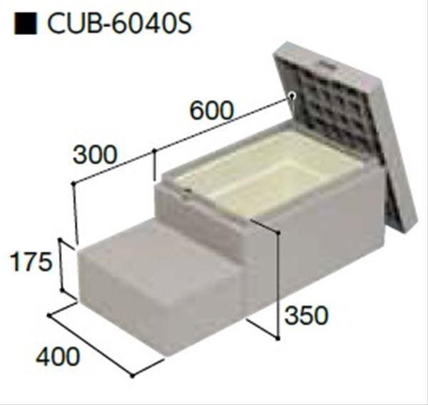 城東テクノ ハウスステップ CUB-6040S