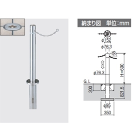 三協アルミ ビポール BNB-101UD-EN φ101mm 端部柱用 上下式 チェーン内蔵型
