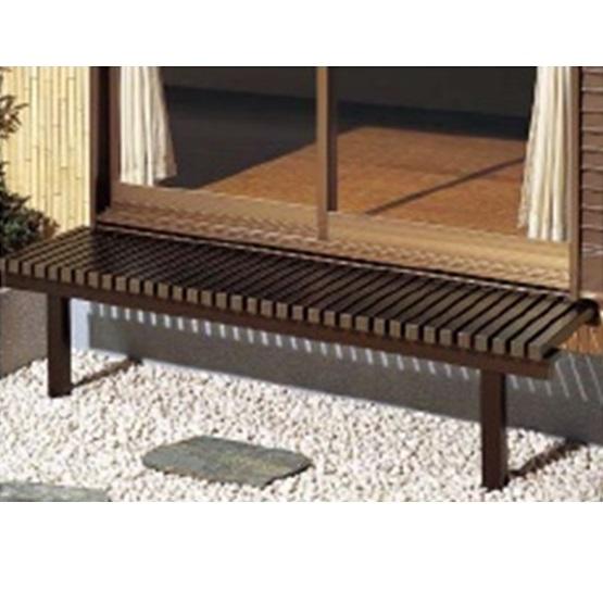 リクシル 新日軽 受注生産品 壁付けタイプ ぬれ縁3型 1間×600  『濡れ縁』 オータムブラウン