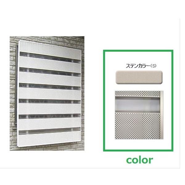 森村金属 モリソン サンシャインウォール W-01 規格サイズ 幅505×高さ1,073(mm) ステンカラー