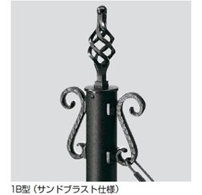 YKKAP チェーンポール1B型(サンドブラスト仕様) カームブラック