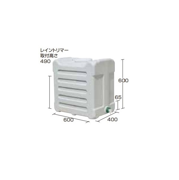 グローベン ミニタンク 100L レイントリマーK C20DP100K