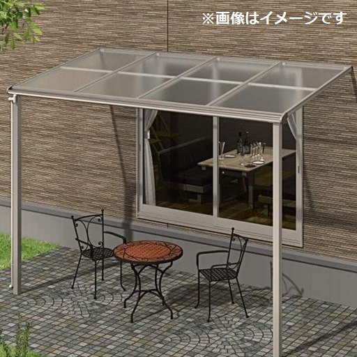 キロスタイルテラス F型屋根 1階用 3.5間(1.5間+2間) ×5尺ロング柱 熱線遮断ポリカ 積雪20cm対応 #2019年の新仕様