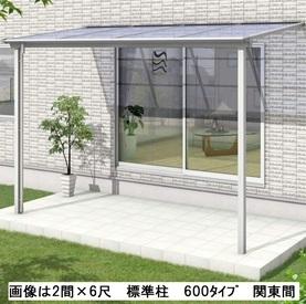 三協アルミ シャルレ 1階用 アルミ色枠 1間×3尺 関東間 標準柱 ポリカ板 600タイプ