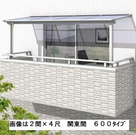 三協アルミ シャルレ 2階用 アルミ色枠 5間×6尺 関東間 標準柱 ポリカ板 600タイプ