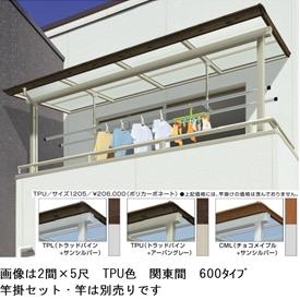 三協アルミ シャルレ 2階用 木調色枠 4間×6尺 関東間 標準柱 ポリカ板 600タイプ