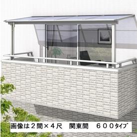 三協アルミ シャルレ 2階用 アルミ色枠 3間(2連結)×4尺 関東間 標準柱 ポリカ板 1500タイプ