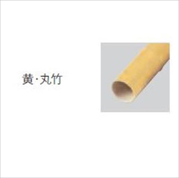 グローベン 宝垣(大津垣)ユニット 楽勝ユニット2型 パネルユニット 黄・丸竹 H1200 両面 A10QK512