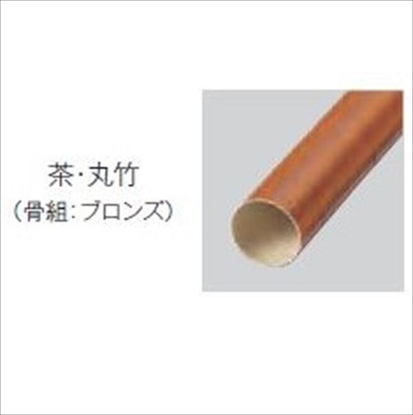 グローベン 清水垣ユニット Gユニット6型 パネルユニット 茶・丸竹(骨組:ブラック) H1800 両面 A11GT018B